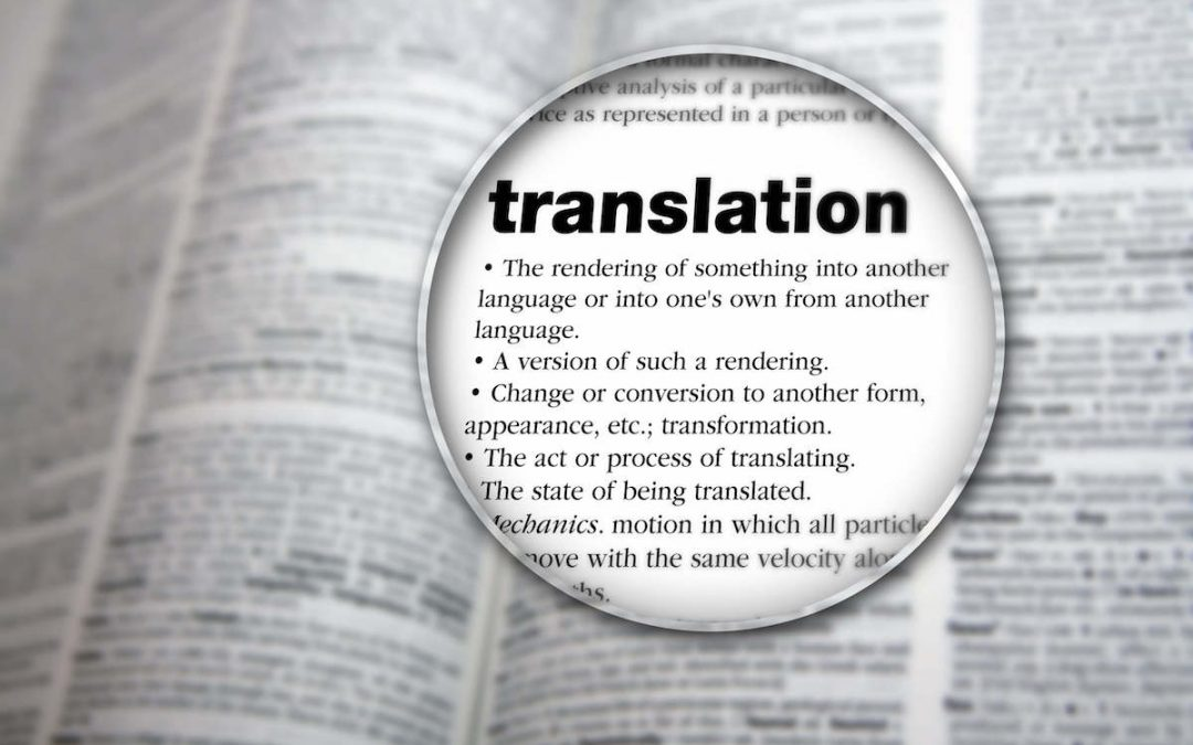 Translation Memory and Maintaining Your Investment
